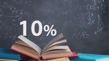 10% увеличение на стартовите заплати на учителите от 1 януари 2017 година