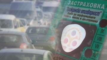 Потърпевши от фалита на Олимпик на протест пред КФН