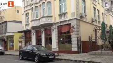 Затвориха хотел в центъра на Бургас заради неиздаване на касови бележки