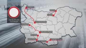 Троянският проход и пътят Асеновград - Смолян са затворени за всички автомобили