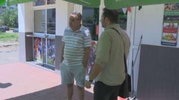 Опровергаха твърденията за нападнати фенове на Левски