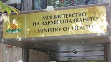 Обявиха обществена поръчка за Национална многопрофилна детска болница