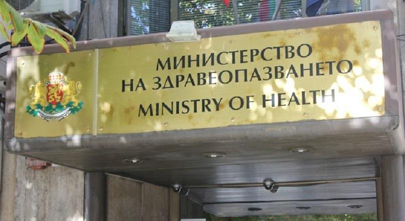 Здравното министерство ще обжалва решението по случая с неваксинираното дете