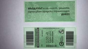 """""""Зелен билет"""" в битката за по-чист въздух"""