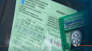 Наложиха мониторинг на бюро Зелена карта, председателят му подаде оставка