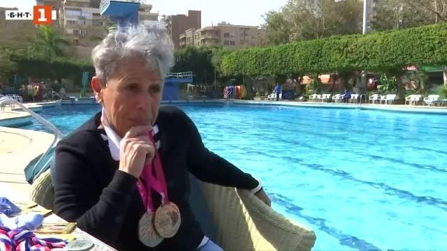 Сбъдната детска мечта... 70 години по-късно. Египетска плувкиня даде житейски