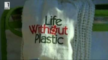 Зелена светлина: Живот без отпадъци