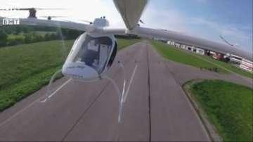 Зелена светлина: Успешен тест с летящо такси