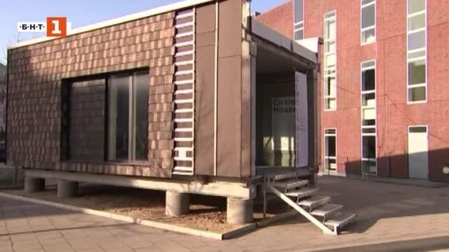 Снимка: Зелена светлина: Къщи от рециклирани материали