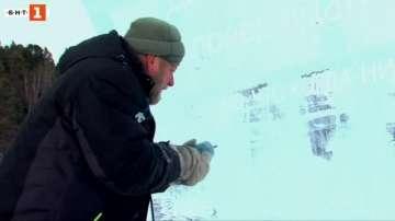 Зелена светлина: Ледени мечти на Байкал