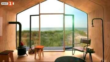 Зелена светлина: Къща от картон