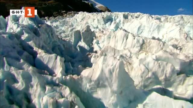 Снимка: Зелена светлина: Изчезващите ледници на Нова Зеландия