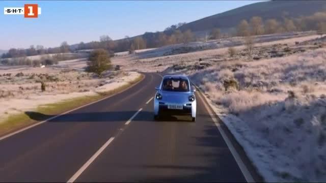 Снимка: Зелена светлина: Електрически автомобил без батерии