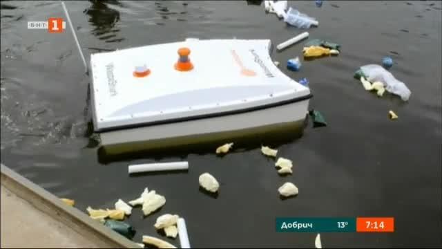 Произведено в Холандия. Прахосмукачка за реки и морета. Уред, който