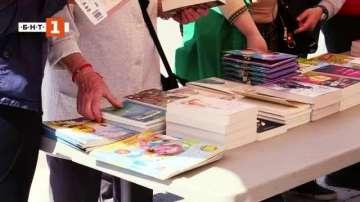 Зелена светлина: Книги за смет