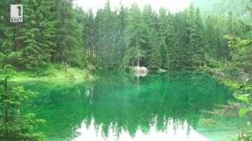 Зелена светлина: Зеленото езеро
