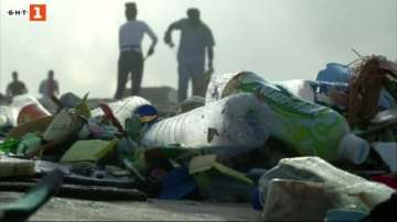 Зелена светлина: На война с пластмасовите отпадъци