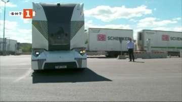Зелена светлина: Автономен камион без шофьор в кабината
