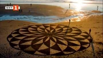 Зелена светлина: Пясъчният творец