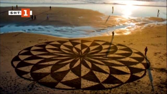 Снимка: Зелена светлина: Пясъчният творец