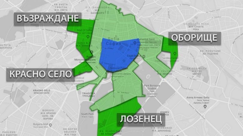 Oshe 4 Rajona Na Sofiya Stavat Zelena Zona Promeni V Dvizhenieto