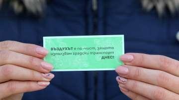 За първи път софиянци пътуваха със зелен билет заради мръсния въздух