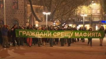 Протест на Зелените пред Министерството на околната среда