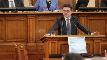 РБ отчита работата на 43-то НС като полезна за България