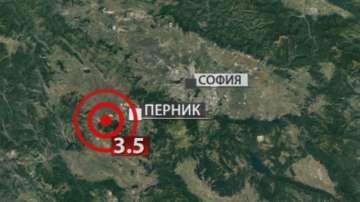 Земетресение със сила 3,5 по Рихтер в района на Перник рано тази сутрин