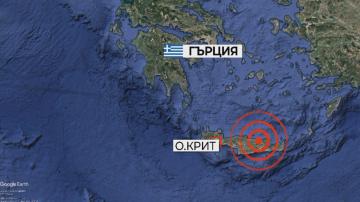 Земетресения разтърсиха Гърция и Турция