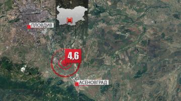 След труса край Асеновград: Напукани стени и паднали комини