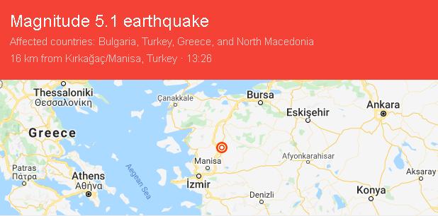 снимка 1 Земетресение с магнитуд 5,1 по Рихтер разлюля Западна Турция