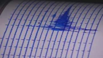 Слабо земетресение беше регистрирано тази вечер