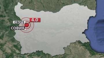 Земетресение със сила 4 по Рихтер беше регистрирано в района на Своге