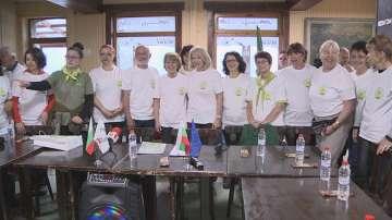 Жените на Европа изпратиха Българското европредседателство от Витоша