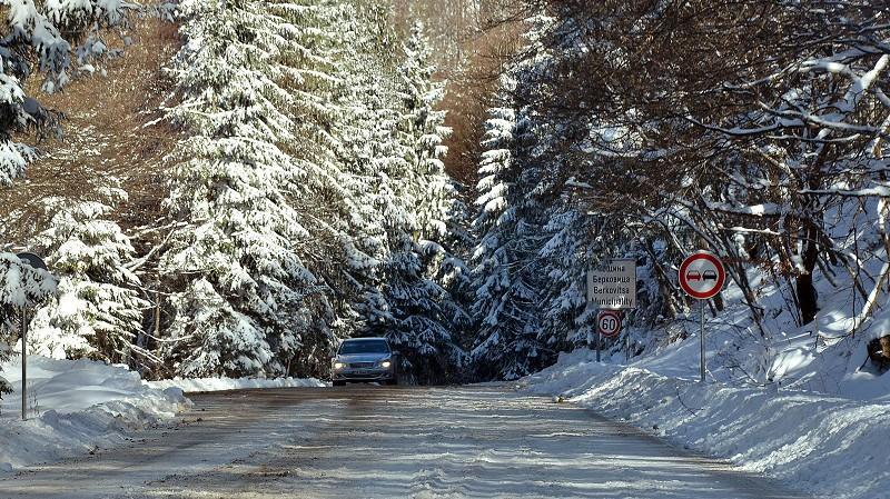 Най-ниските температури през февруари - между -14 и -9 градуса