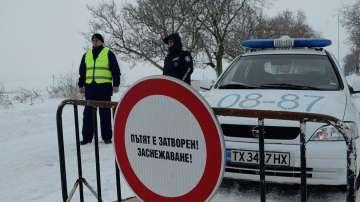 Отворени са контролно-пропускателните пунктове Дуранкулак и Йовково