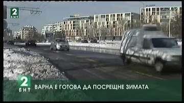 Варна е готова да посрещне зимата