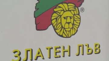 Започна изложението за български стоки Златен лъв