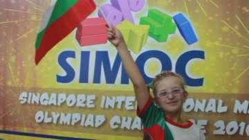 Третокласничка донесе златен медал от Сингапур