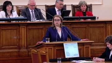 Изслушаха Деница Златева за председателството на ЕС