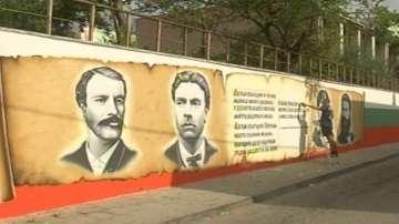 Изрисуваха българското знаме на 100-метрова стена в Сандански