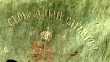 Да спасиш знаме на Бенковски, оцеляло от пепелищата на Априлското въстание!
