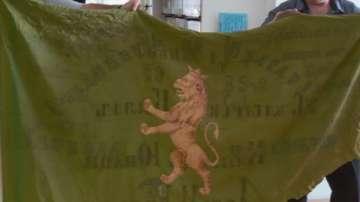 Символите в знамето на Голямоконарската чета