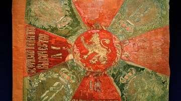 НВИМ представя спасените бойни знамена на Българската армия
