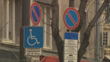 Без синя и зелена зони в София за Великденските празници