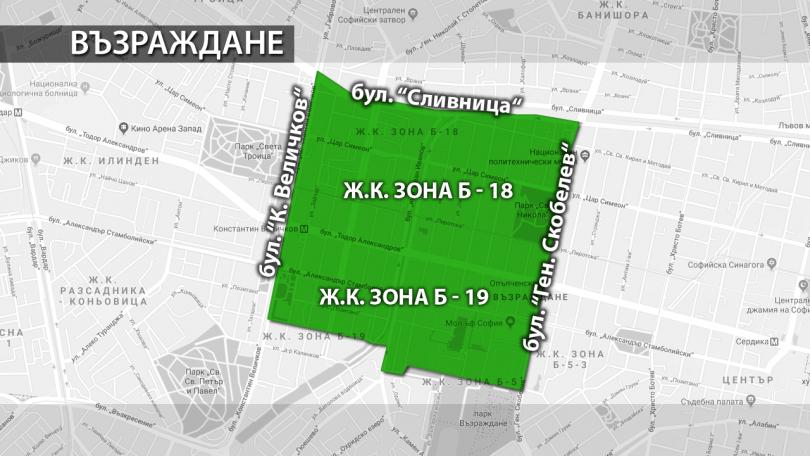 снимка 1 Разширяват зелената зона в София