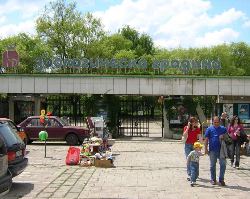деня софия общинските музеи зоопарка работят безплатен вход