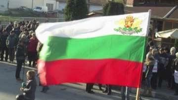 Протест в Искърското дефиле срещу високата цена на водата